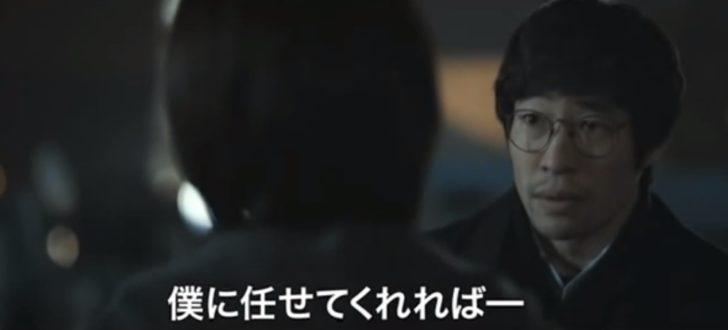 容疑者X 天才数学者のアリバイ - 韓国映画通